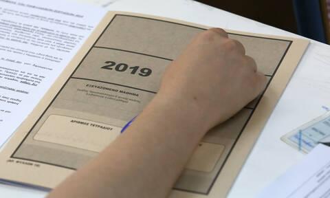 Βάσεις 2019 - Αποτελέσματα: Τι ώρα και πότε ανακοινώνονται από το υπουργείο Παιδείας
