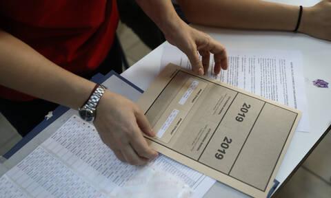 Βάσεις 2019 - results.it.minedu.gov.gr: Δείτε ΕΔΩ τα αποτελέσματα