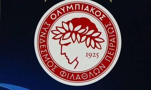 «Μπήκε» δυνατά για γνωστό μπαλαδόρο ο Ολυμπιακός!