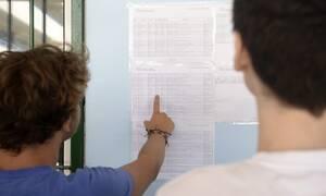 Βάσεις 2019 - Αποτελέσματα: Αναμένεται πτώση των βάσεων - Τις επόμενες ώρες η ανακοίνωσή τους