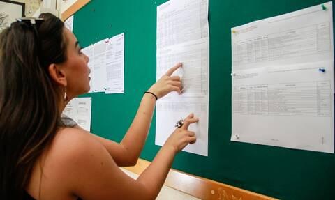 Βάσεις 2019 - results.it.minedu.gov.gr: Πότε αναμένονται οι ανακοινώσεις του υπουργείου Παιδείας