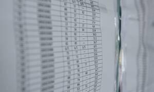 Βάσεις 2019 - results.it.minedu.gov.gr: Έφτασε η ώρα - Ανακοινώνονται σήμερα τα αποτελέσματα