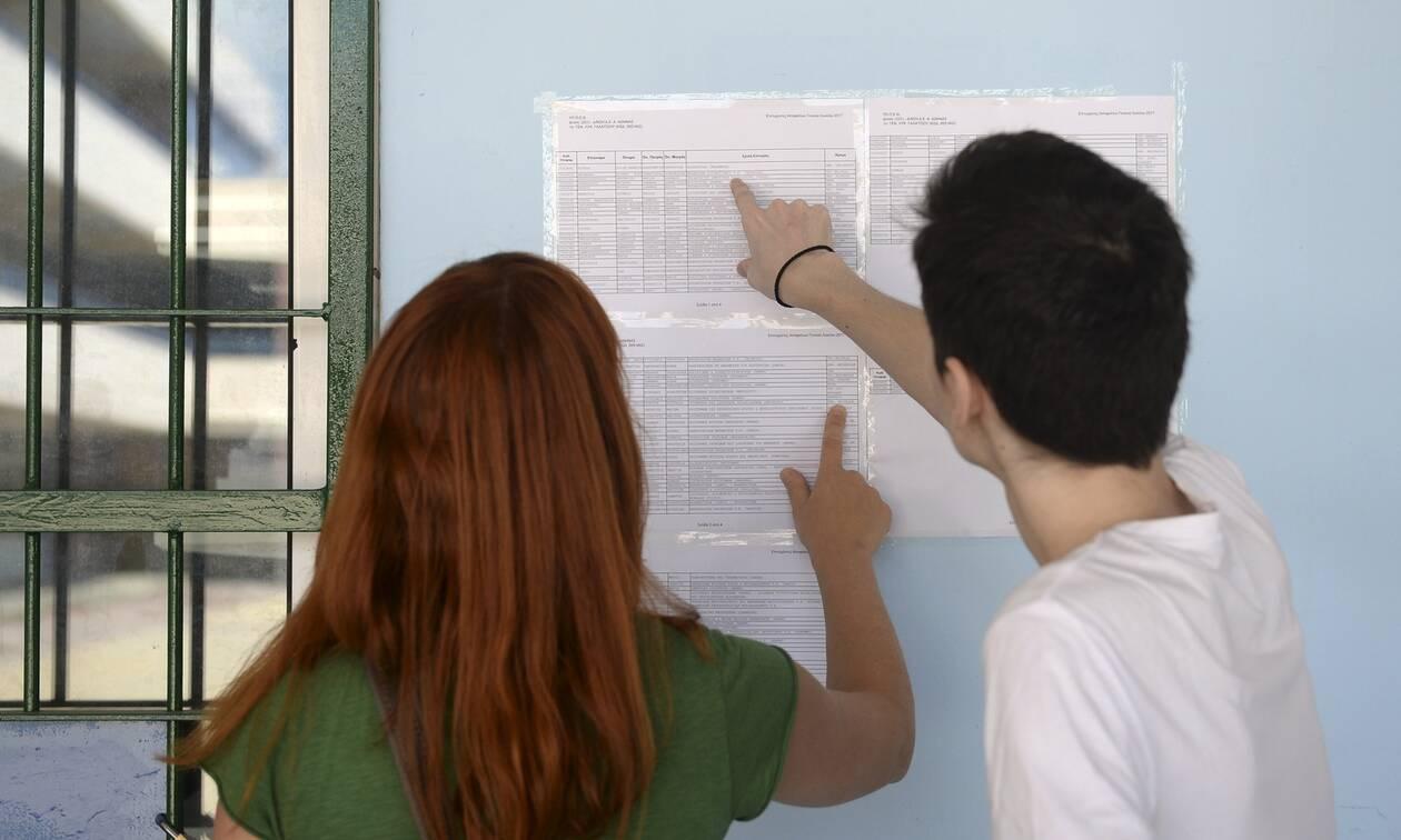results.it.minedu.gov.gr: Δείτε ΕΔΩ τις Βάσεις 2019 σε όλες τις σχολές