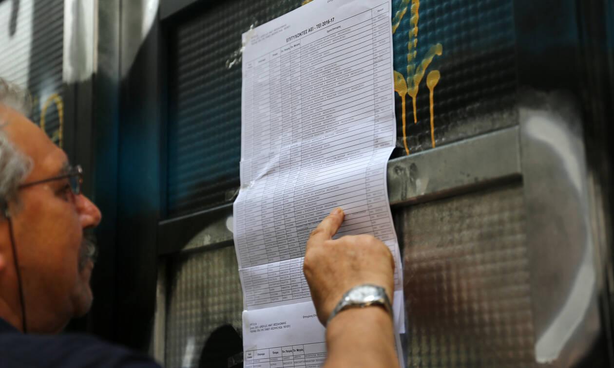 Βάσεις 2019: Διέρρευσαν τα πρώτα αποτελέσματα