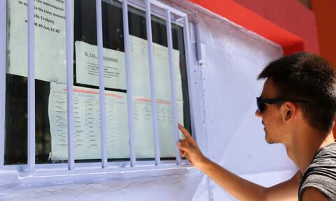 Βάσεις 2019 αποτελέσματα: Ανακοινώθηκαν στο results.it.minedu.gov.gr - Δείτε ΕΔΩ πού περάσατε
