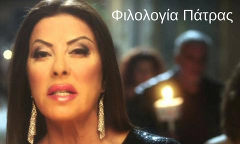 Έπος: Δείτε σε ποιες σχολές είχαν περάσει 15 διάσημοι Έλληνες στα νιάτα τους!