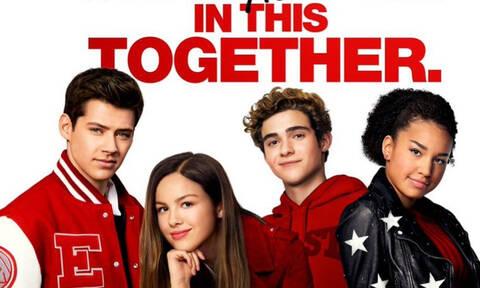 Το High School Musical επιστρέφει πιο σούπερ από ποτέ κι ετοιμάσου να δεις τι θα γίνει