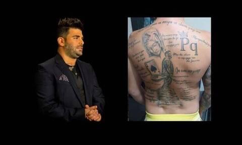 Δείτε ποιος γέμισε την πλάτη του με τατουάζ για τον Παντελή Παντελίδη (photos)