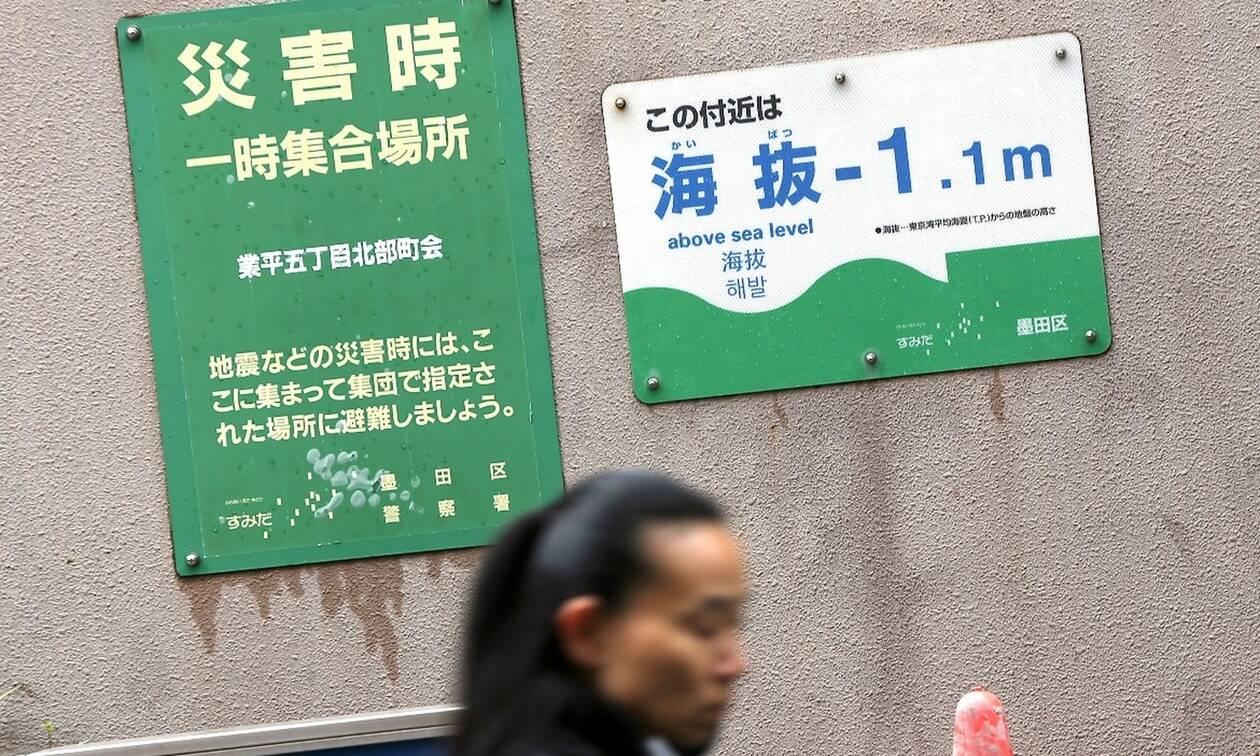 Ιαπωνία: Καταρρακτώδεις βροχές με έναν νεκρό - Aπομακρύνθηκαν 240.000 κάτοικοι