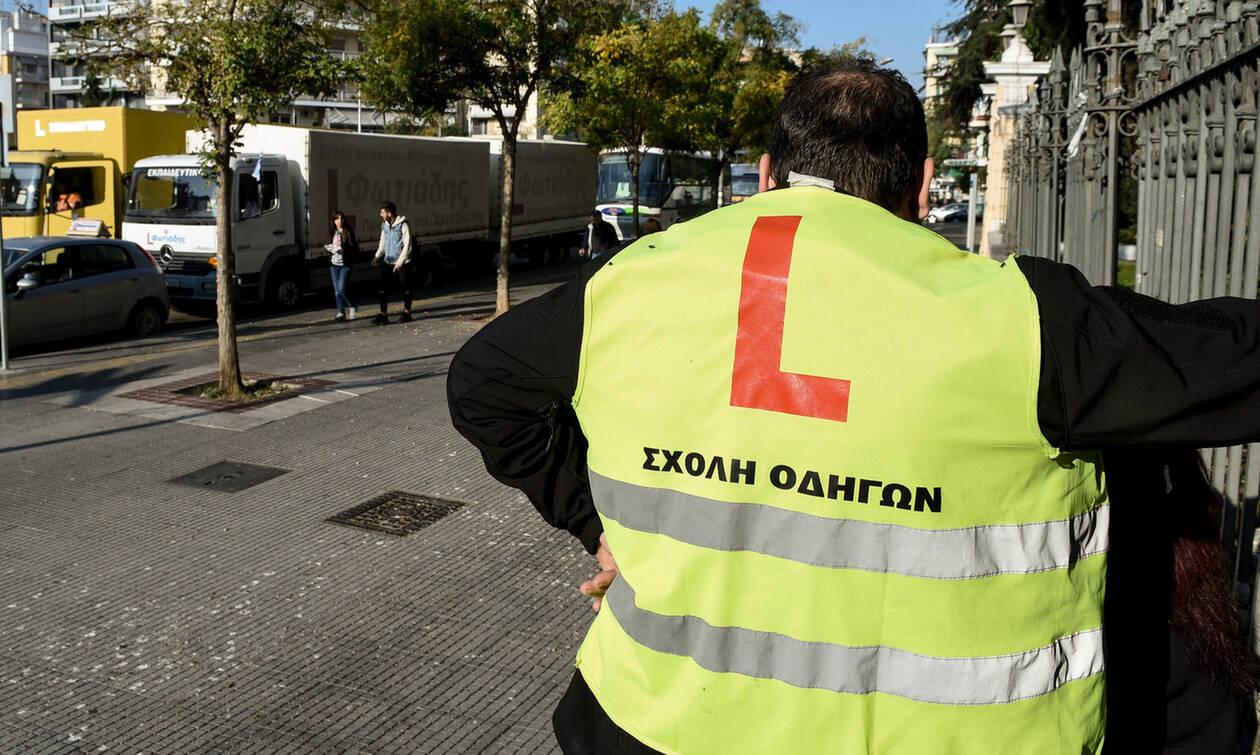 Διπλώματα οδήγησης: Επανέρχεται το παλαιό σύστημα εξέτασης υποψηφίων οδηγών