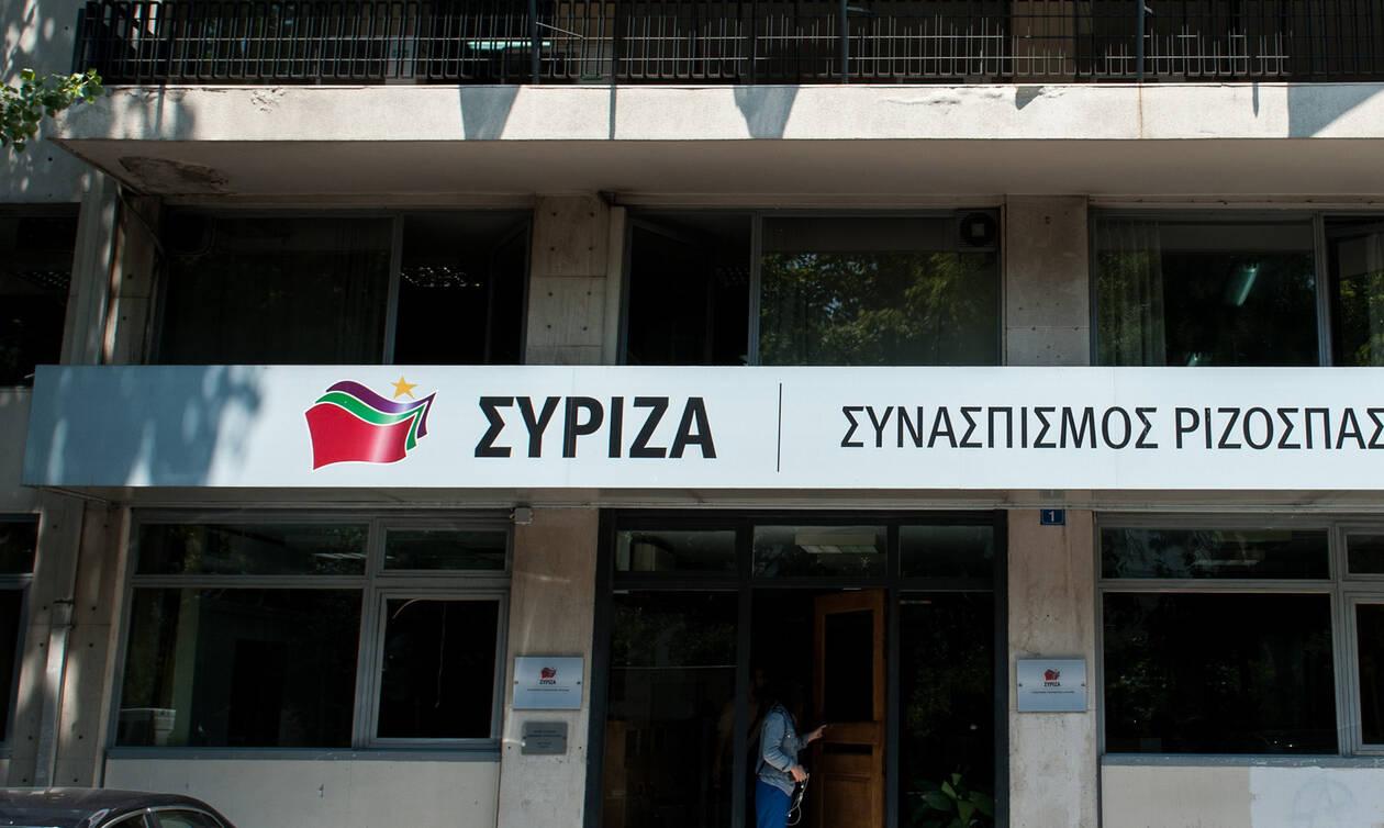ΣΥΡΙΖΑ για νέα ηγεσία του Αρείου Πάγου: Εγκυμονείται κίνδυνος διχασμού στο εσωτερικό της Δικαιοσύνης