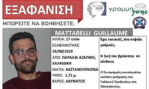 Συναγερμός στη Χαλκιδική: Αγνοείται Γάλλος τουρίστας