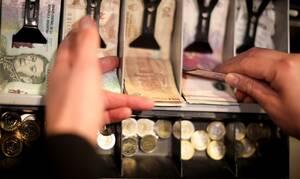 Αργεντινή: Αρνητική αντίδραση των αγορών στο αίτημα αναδιάταξης του χρέους προς το ΔΝΤ