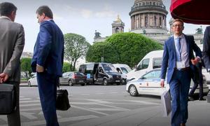 Что изменится в жизни россиян с сентября 2019 года