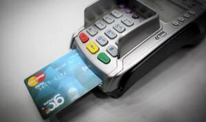 Πληρωμές με κάρτα: Τι ορίζουν οι νέες απαιτήσεις ασφαλείας - Oσα πρέπει να γνωρίζετε