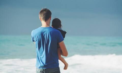 30 τρόποι να γίνεις καλύτερος πατέρας