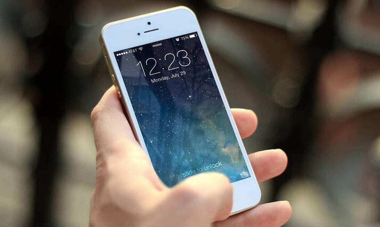Αποκάλυψη - βόμβα από την Google: Χάκερ παρακολουθούν τα iPhones!