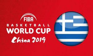 Παγκόσμιο Κύπελλο Μπάσκετ 2019: Τρελό γέλιο στη φωτογράφηση της Ελλάδας (photos)