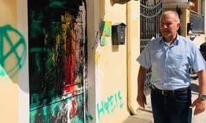 Κέρκυρα: Άγνωστοι βανδάλισαν το γραφείο βουλευτή της ΝΔ