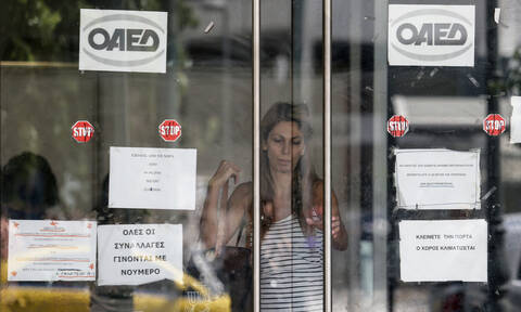 ΟΑΕΔ: Μέχρι 13/9 οι αιτήσεις κατάρτισης 3.000 ανέργων