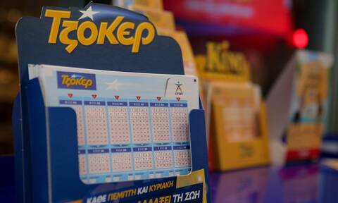 Τζακ ποτ στο Τζόκερ: Πόσα χρήματα θα μοιράσει την Πέμπτη (05/09)