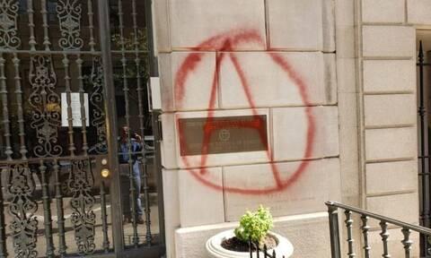 ΗΠΑ: Βανδάλισαν το κτήριο του ελληνικού προξενείου στη Νέα Υόρκη