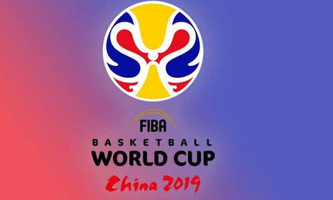 Παγκόσμιο Κύπελλο Μπάσκετ 2019: Το πρόγραμμα της διοργάνωσης - Οι ώρες και τα κανάλια των αγώνων