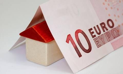 Προστασία πρώτης κατοικίας: Από σήμερα οι αιτήσεις - Μόνο ηλεκτρονικά η ρύθμιση
