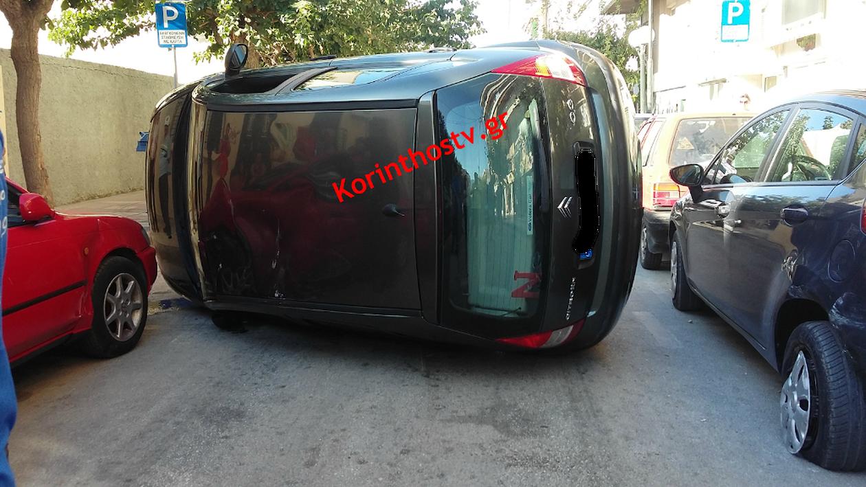 korinthos2.png