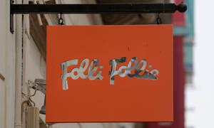 Folli Follie: Από «κόσκινο» η οικογένεια Κουτσολιούτσου
