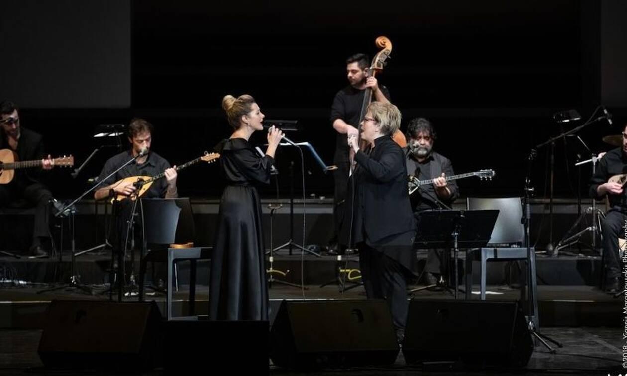 Ορχήστρα Βασίλης Τσιτσάνης: Δήμητρα Γαλάνη - Νατάσα Μποφίλιου σε μια βραδιά γεμάτη μουσική