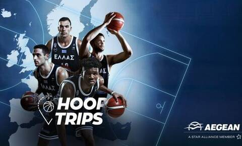 Hooptrips.gr: Τα τρίποντα της Εθνικής μας, σε στέλνουν ταξίδι  με την AEGEAN!