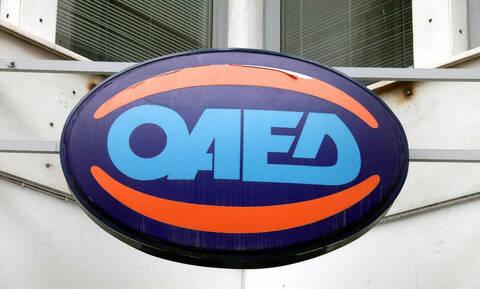 ΟΑΕΔ - Εποχικό επίδομα: Ποιοι το δικαιούνται και πότε καταβάλλεται