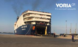 Προσφυγικό: Στη Θεσσαλονίκη το δεύτερο πλοίο με 722 πρόσφυγες από τη Μόρια