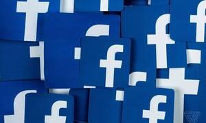 «Βόμβα» από Facebook! Η τρομερή αλλαγή που σχεδιάζει (pics)
