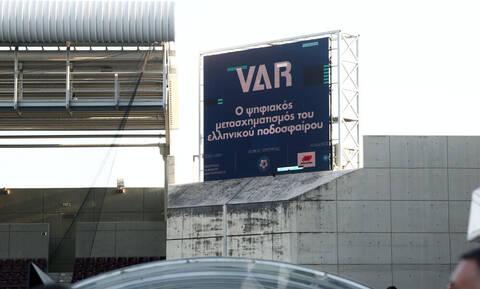 Ο απολογισμός της ΕΠΟ για το VAR - Δόθηκαν εξηγήσεις και για.... Μπαράλες