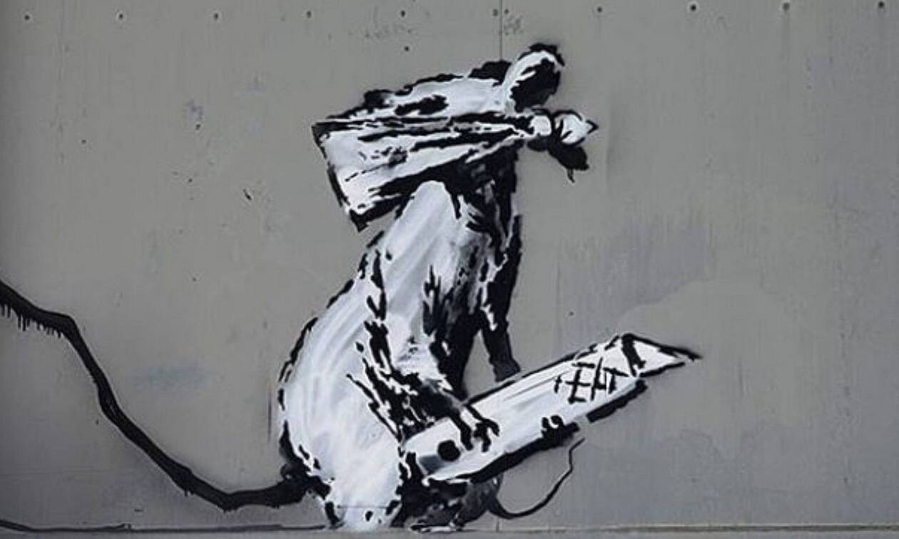 Έκλεψαν έργο του Banksy με… πριόνι
