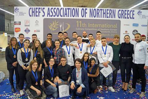 Για Σπουδές Chef, Tουριστικών και Ομορφιάς, επίλεξε τη Νο1 Σχολή σε βραβεύσεις