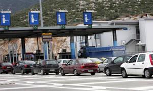 Attiki Odos will not increase the toll rates