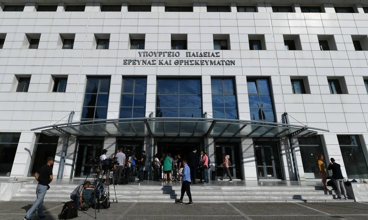 Συνεργασία υπουργείου Παιδείας – Ελληνικού Ερυθρού Σταυρού