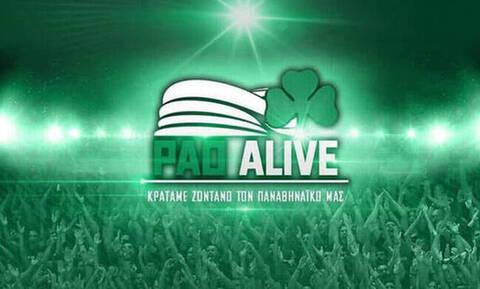 Έρχεται στις 8 Σεπτεμβρίου η παράσταση για το PAO Alive!