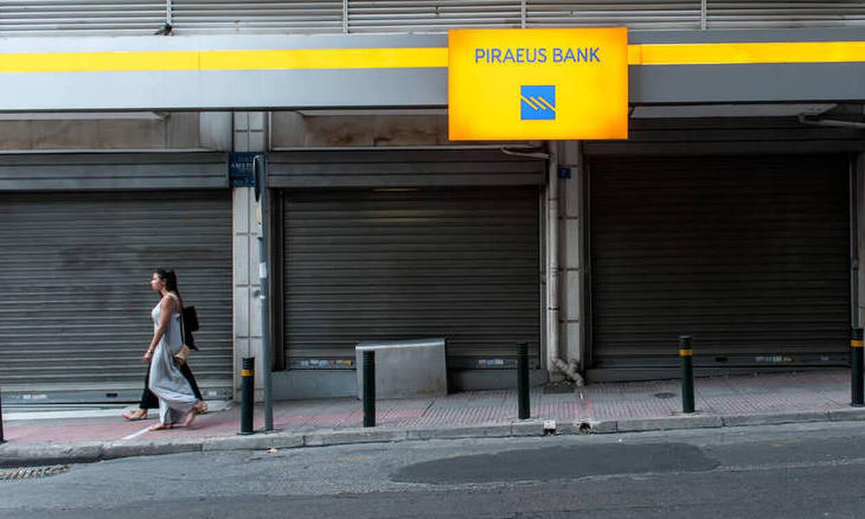 Εργαζόμενοι Τράπεζας Πειραιώς: Νίκη του κλάδου η παραμονή όλων των εργαζομένων στο RBU
