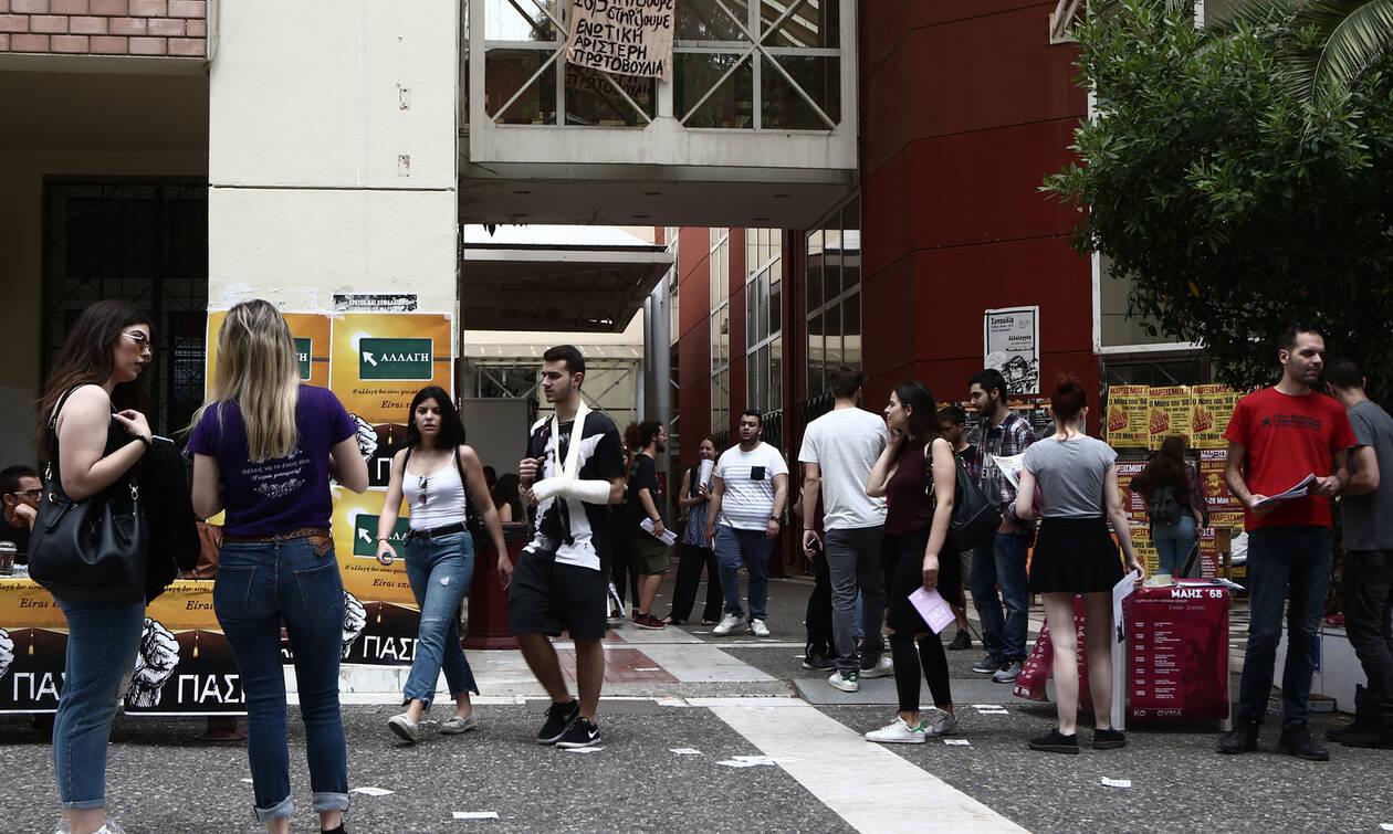 ΑΕΙ: Έρχονται ριζικές αλλαγές στα Πανεπιστήμια - Τέλος οι «αιώνιοι» φοιτητές