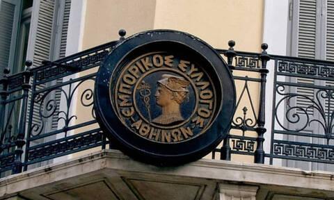 120 δόσεις: Επιμήκυνση της προθεσμίας της ρύθμισης ζητάει ο Εμπορικός Σύλλογος Αθηνών