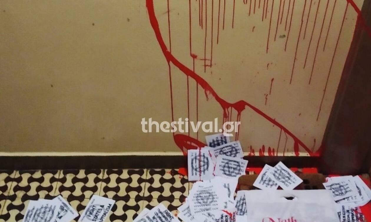 Θεσσαλονίκη: Επίθεση με μπογιές στο σπίτι της Προξένου της Ινδίας (pics)