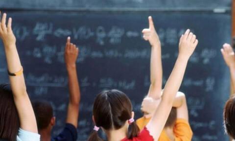Noσταλγία: Θυμάσαι τι μαθήματα είχαμε στο δημοτικό; (pics)