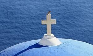 Είσαι Έλληνας και Χριστιανός Ορθόδοξος; Ντροπή σου!
