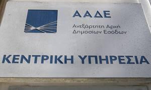 ΑΑΔΕ: Έπιασαν «λαβράκια» σε ελέγχους πρατηρίων υγρών καυσίμων