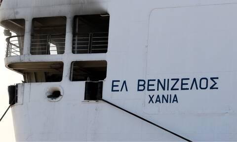 Σε βραχυκύκλωμα οφείλεται η πυρκαγιά στο «Ελευθέριος Βενιζέλος»