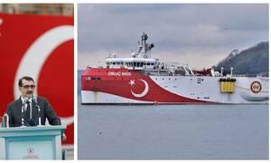 Προκαλεί και πάλι η Τουρκία: «Δεν θα επιτρέψουμε τετελεσμένα - Συνεχίζουμε τις γεωτρήσεις»